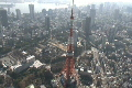 素材ナンバー 1166313 : 「東京タワー空撮」